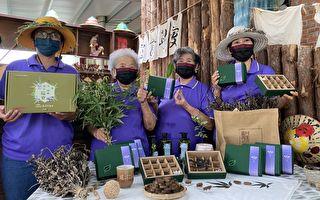 屏東隘寮用黃荊製成薰香  在地植物變社區產業