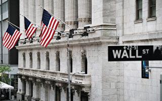 美中監管風暴夾擊 中資股票恐現大量拋售潮