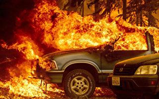 組圖:加州大火夷平歷史名鎮 至少八人失蹤