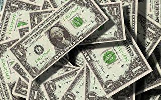 八种独特方式让你的收入更有成效