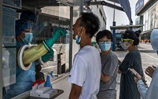 學者:中共抗疫模式拖垮中國經濟