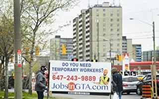 统计局:加拿大7月增加9.4万个工作