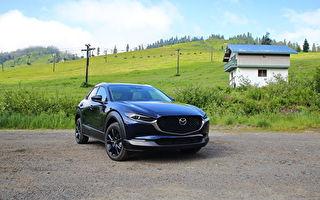 車評:渦輪最強 2021 Mazda CX-30 Turbo