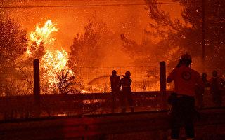 组图:希腊多地野火不断 疑人为纵火导致