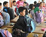 中共為何將學校「民轉公」整頓教育培訓?