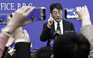 周曉輝:北京防疫高官有三副面孔 內藏玄機