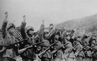 長津湖戰役中共曾不敢提 如今吹捧藏何祕密