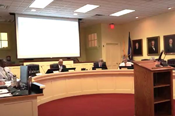 美米德尔塞克斯县决议案 谴责中共活摘器官
