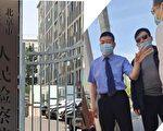 在北京遭绑架 陕西访民追查元凶遭重重阻挠