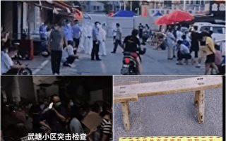 【一線採訪】揚州高風險區小商戶損失慘重