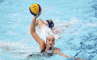 奥运女子水球胜西班牙夺金 南加强将如云