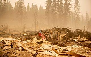 迪克西山火成加州史上第二大 燒毀逾600座建築物