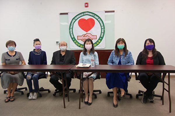 灣區僑社感謝駐外單位對台胞的照顧