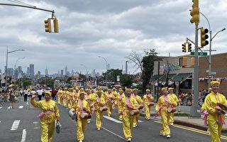 華人腰鼓隊參加紐約社區遊行 觀眾反響熱烈