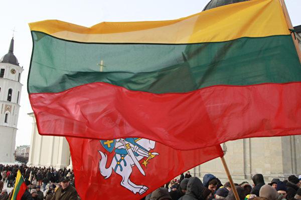 党媒要拉俄罗斯打压立陶宛 被指一厢情愿