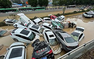 【网海拾贝】郑州4000辆泡水车的主人去哪了?
