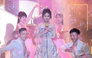 葉家妤拍攝登台大秀 演出獲讚羞認有大家的愛