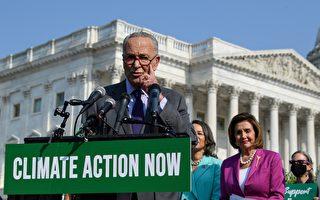 美参院通过1.2万亿基建法案 下一步会如何