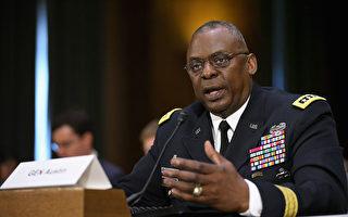 美国防部长命令美军尽快接种疫苗