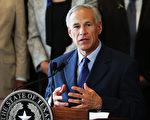 德州州長簽署法案 禁止社交平台言論審查