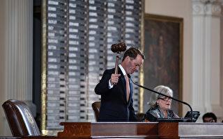 德州民主党人持续缺席 众院议长宣布临时休会