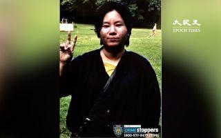 皇后區華裔女子失蹤  警發布尋人啟事