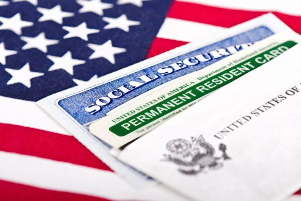 美移民局:申请绿卡时 可同步申请社会安全号