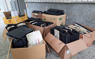 爱嘉好表现 废资讯物品回收成果大丰收
