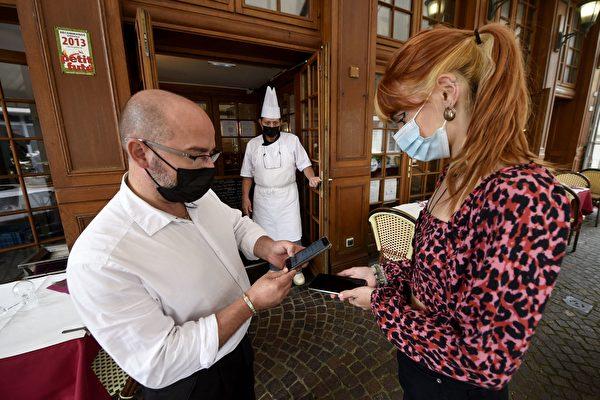 組圖:法國擴大健康通行證範圍 含餐廳等場所