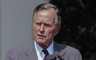 歷史畫面:美前總統老布什二戰時獲潛艇搭救