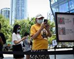 組圖:疫情爆發期 北京防控再升級