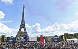 組圖:巴黎舉行奧運交接儀式 現場人山人海