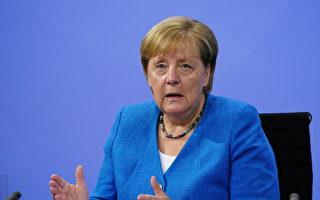 德國防疫新規:啟用3G標準 10月起檢測收費