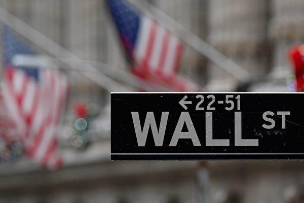 何冰:此時,老闆們選擇背棄華爾街朋友