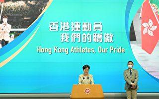 香港政府多項措施推動體育發展