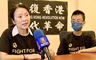 香港一母親攜子出走美國的故事