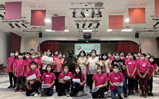 美南青年志工休斯頓培訓 開啟臺灣文化推廣之路