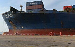 中国最大货运港爆疫情 恐冲击外贸航运