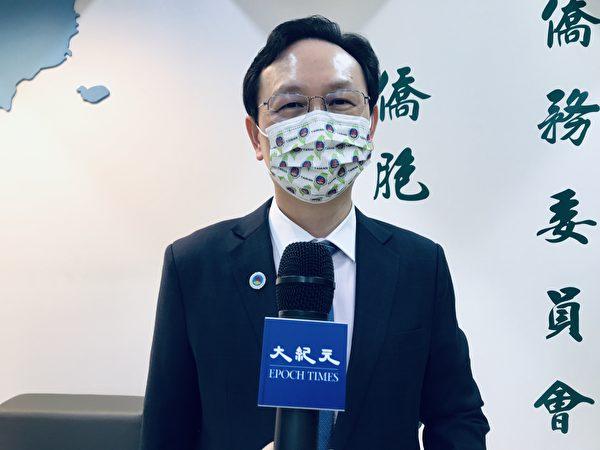 侨委会委员长童振源上任首度于近期访美
