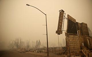 火災煙塵到灣區 空氣質量拉警報