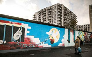 60年前一道墙阻断自由 柏林系列活动吁勿忘历史