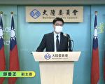 網謠傳法輪功退出香港 陸委會:有心人散布假新聞