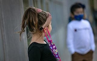 上周末新州200多名9岁以下儿童被确诊染疫