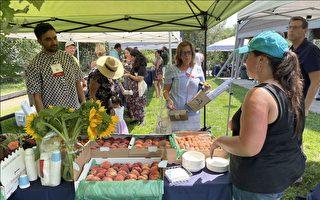 皇后區農場博物館招待會 加強與社區聯繫
