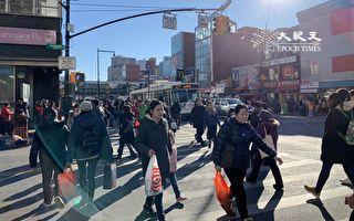 纽约市总人口880万  比10年前增60万人