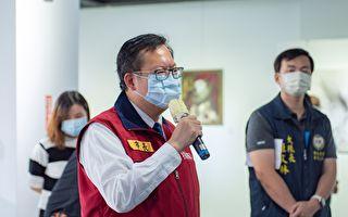 桃园警察消防环保防疫人员AZ疫苗第二剂施打
