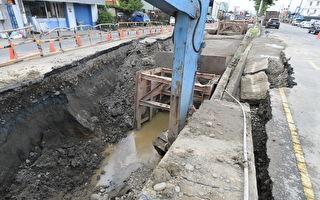 彰化巿道路陷50公尺「天坑」 緊急搶修中