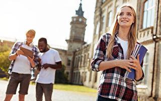 孩子為大學住校做好準備了嗎?
