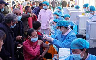 四川多地強迫打疫苗 官員斂財 有人打第三針