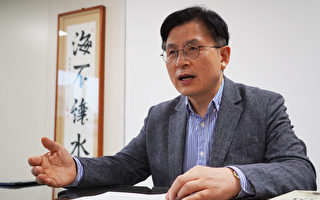 專訪前韓國代總統:參選下屆總統 匡復國政
